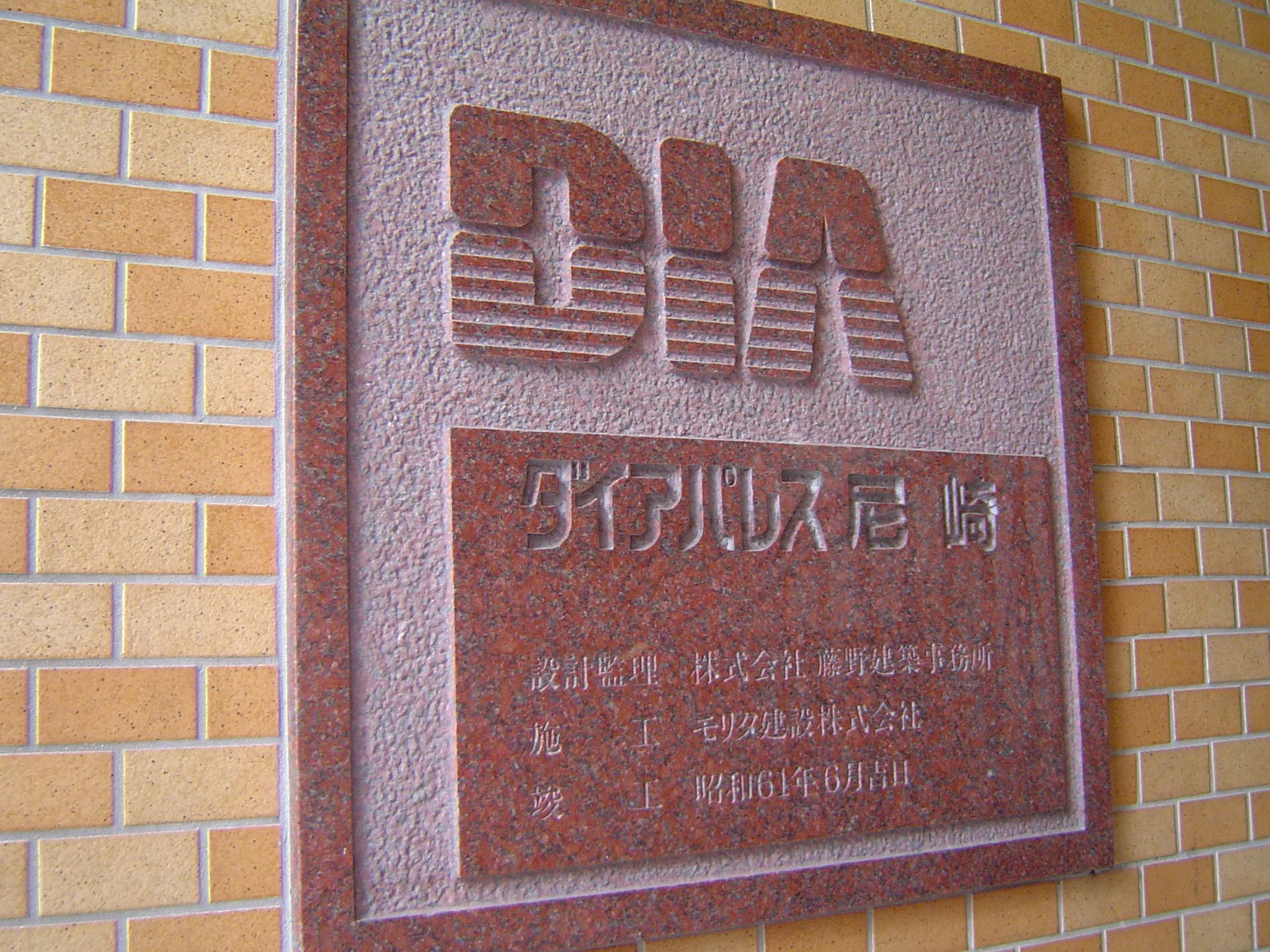 DSC07629.JPG