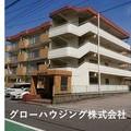 福岡県北九州市若松区一棟収益マンション