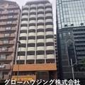 ライオンズマンション江戸堀