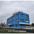 鳥取県倉吉市一棟収益ビル